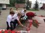 Мероприятия ко Дню Победы в начальной школе